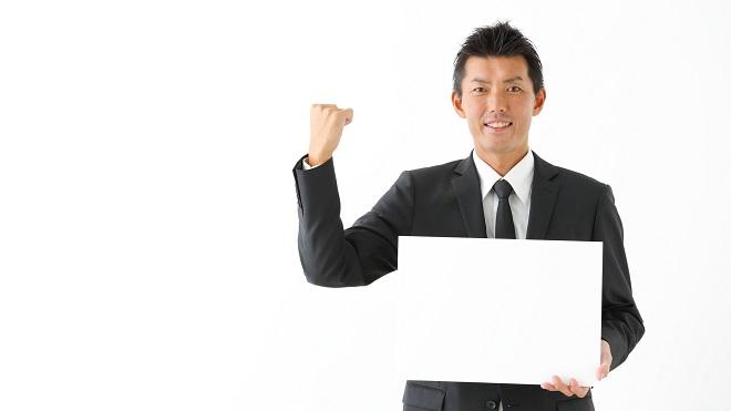転職サイト おすすめ