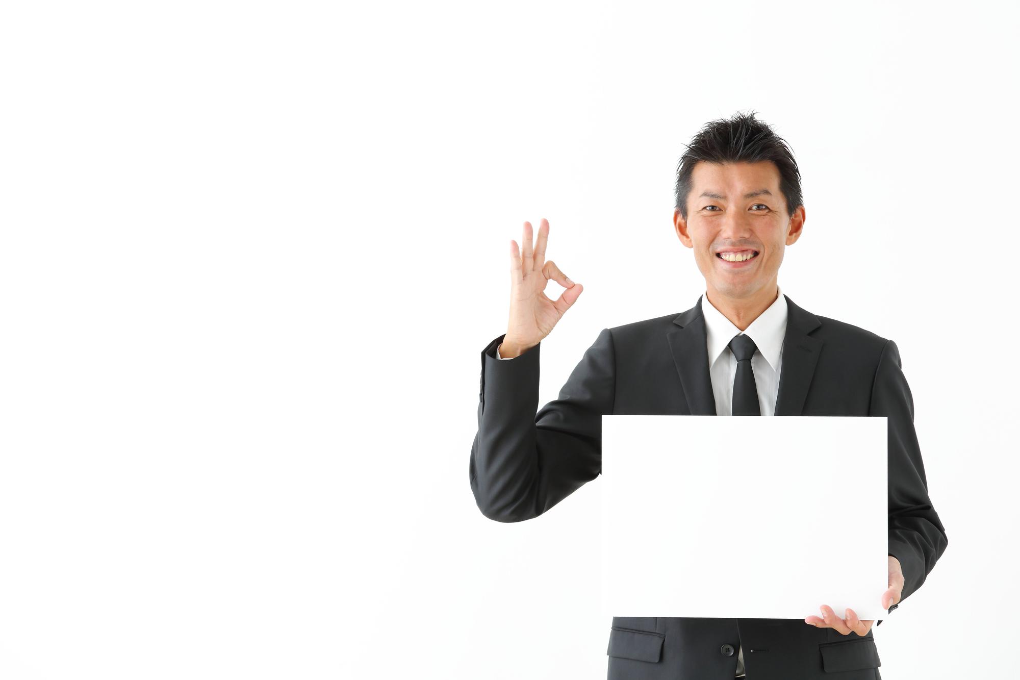 転職サイト 複数登録